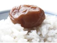【食塩ゼロ!】 ゼロ梅【小分け】(甘酸っぱい味)